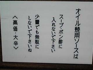 071209_180801_2